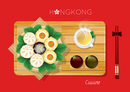 directly above: hong kong cuisine Illustration