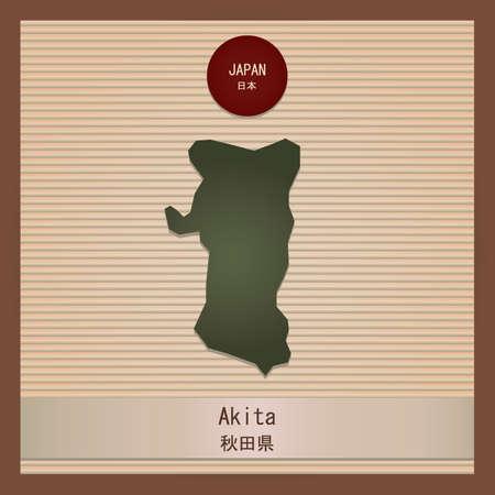 jurisdiction: akita map