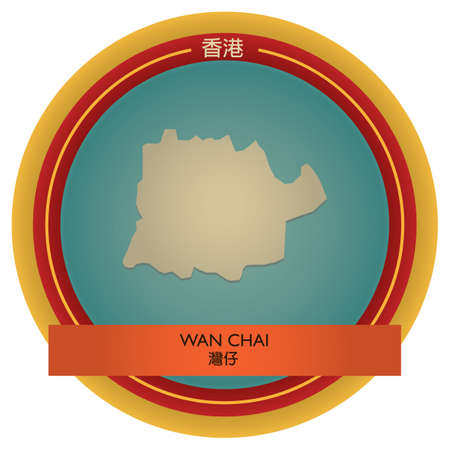 chai: wan chai map label Illustration