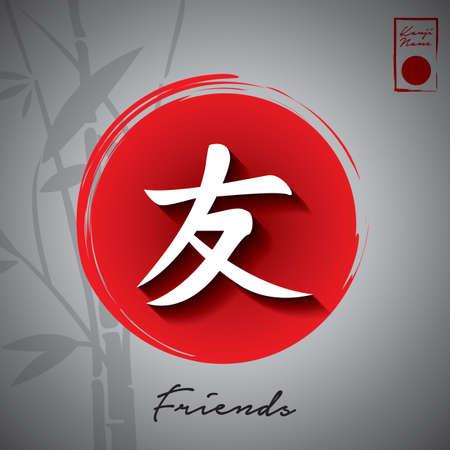 asian friends: friends wallpaper