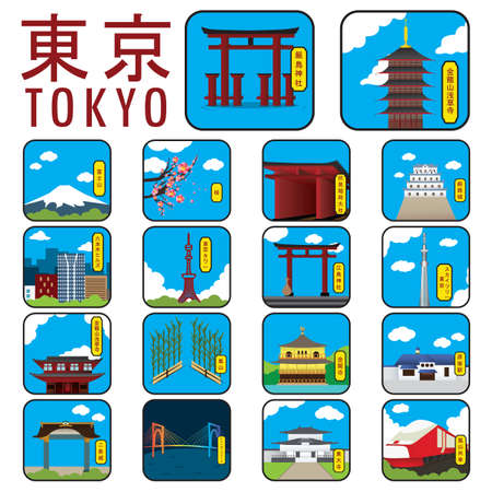 collection of tokyo landmarks Illustration