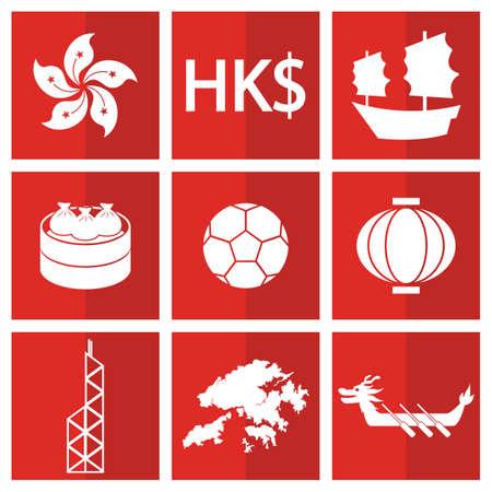 bao: hong kong icons