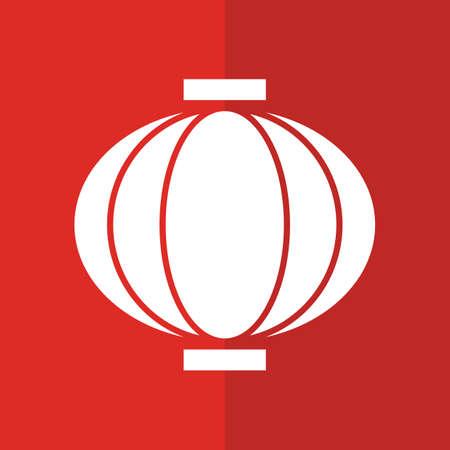 paper lantern: paper lantern