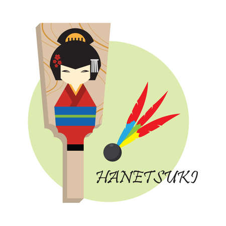 hanetsuki