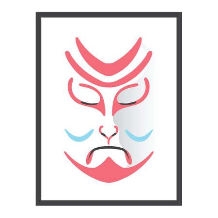 disguises: japanese mask Illustration