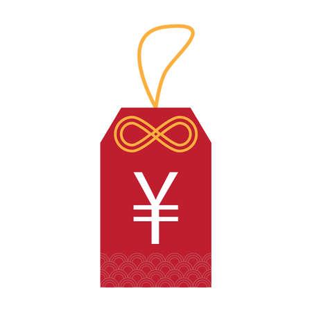 japanese yen: tag with japanese yen Illustration
