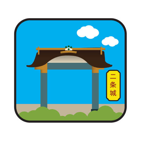 japanese temple: japanese temple Illustration