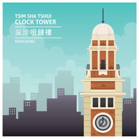 sha: clock tower