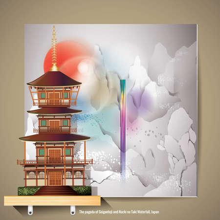 cascade mountains: the pagoda of seigantoji and nachi no taki waterfall Illustration