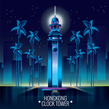 hong kong night: hong kong clock tower