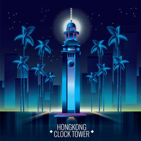 hong kong night: hong kong clock tower