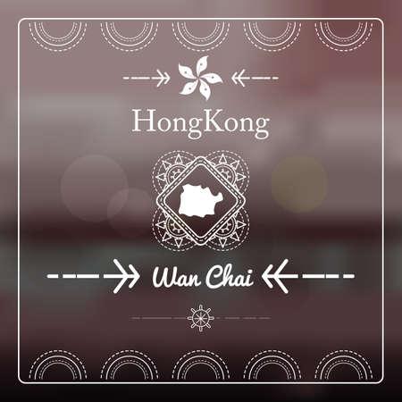 chai: map of yau wan chai
