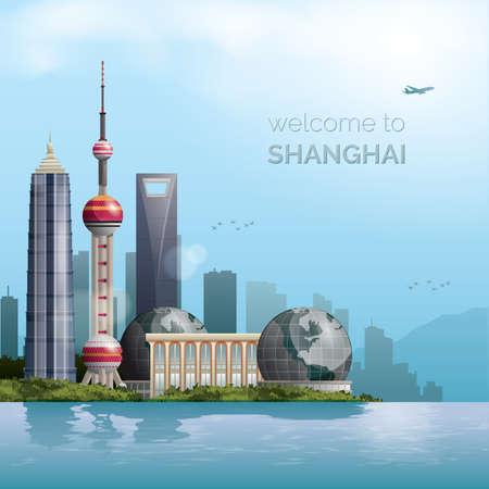 上海の壁紙
