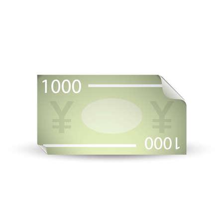 yen note: yen bank note Illustration
