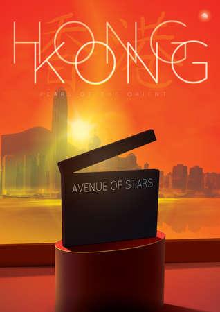 hongkong: hong kong poster