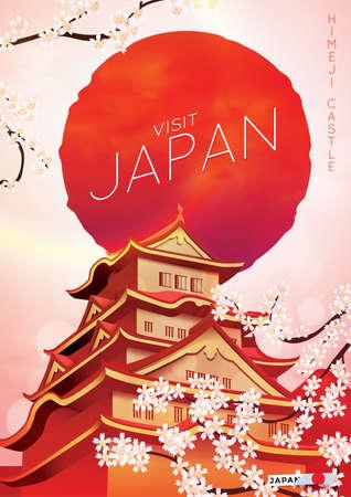 visit: visit japan poster