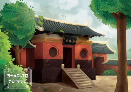 monasteries: shaolin temple