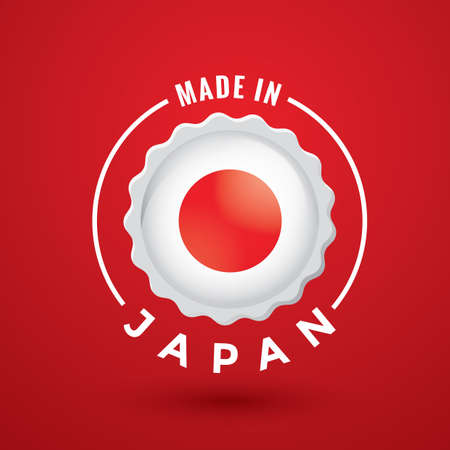 authenticity: made in japan