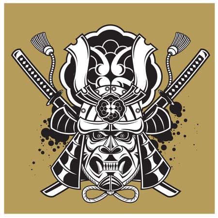 asian warrior: samurai