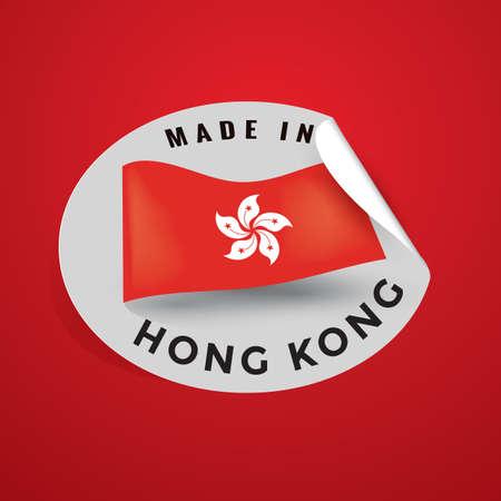 manufactured: made in hong kong Illustration