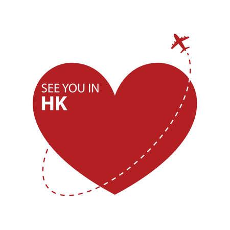 airway: see you in hong kong