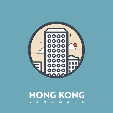 hong kong city: hong kong city hall