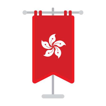 pennant: hong kong flag pennant