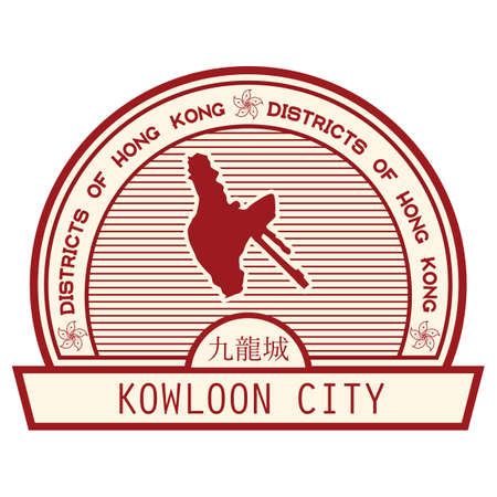 districts: kowloon city state map
