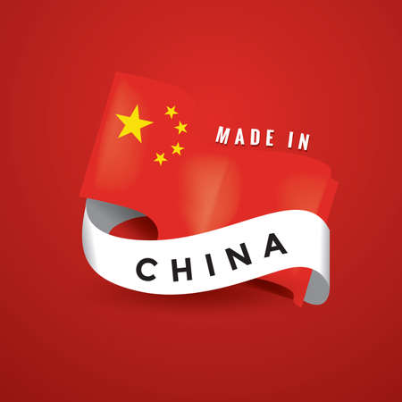 made in china: made in china banner