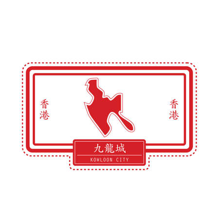 kowloon: kowloon city state map
