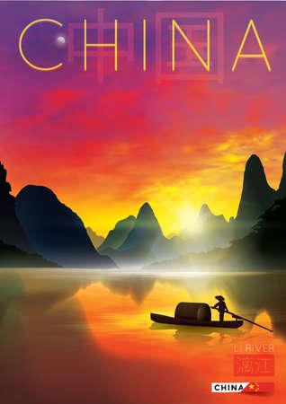 li: china poster Illustration