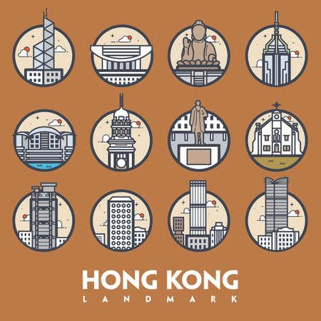 sha: hong kong landmark set