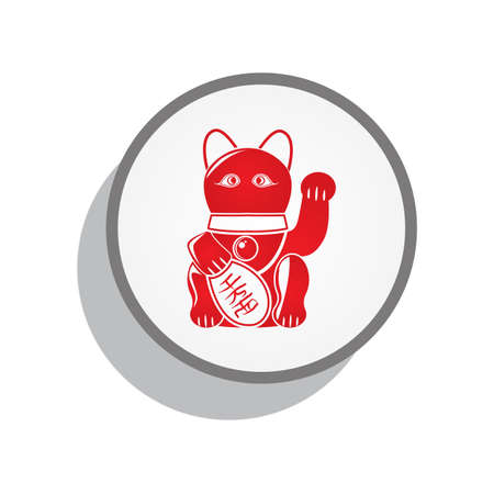 lucky cat: chinese lucky cat