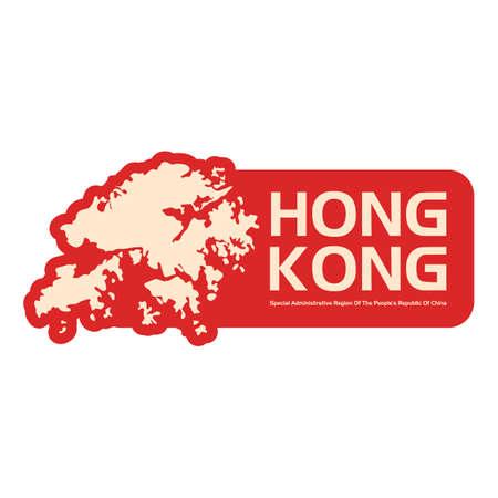 peoples republic of china: hong kong stamp