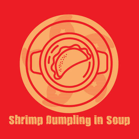 dumpling: shrimp dumpling in soup