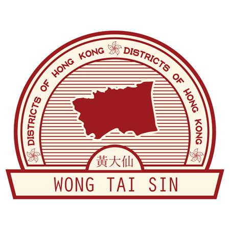 sin: wong tai sin state map