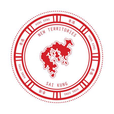 kung: sai kung state map Illustration