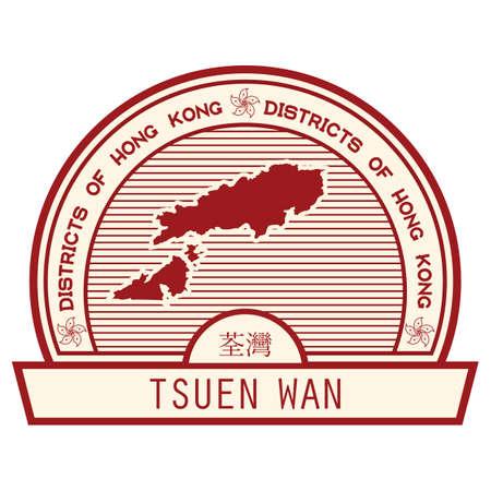 wan: tsuen wan state map