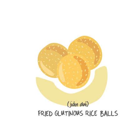 fried glutinous rice balls Illustration