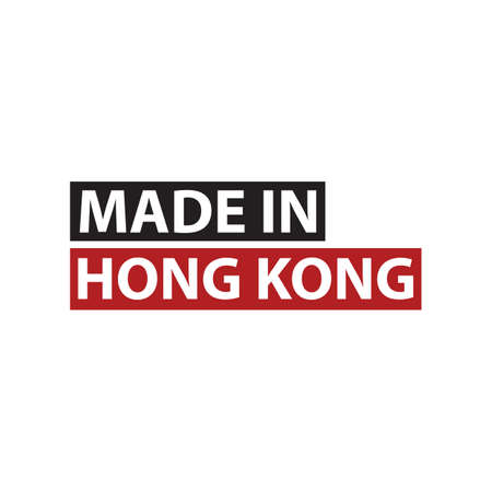 hongkong: made in hong kong Illustration