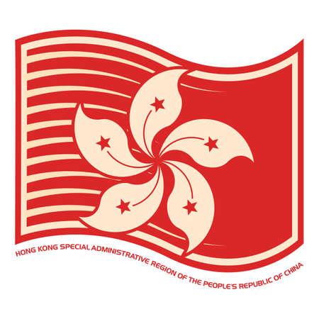peoples republic of china: hong kong flag icon