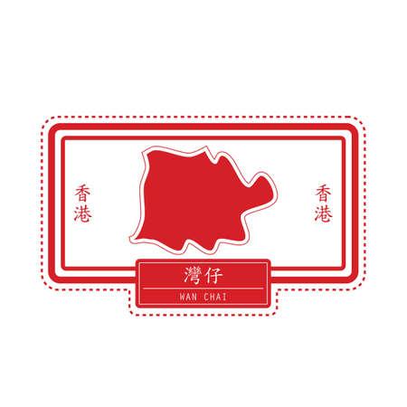 chai: wan chai state map