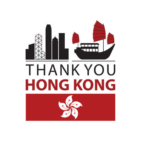 junk boat: thank you hong kong