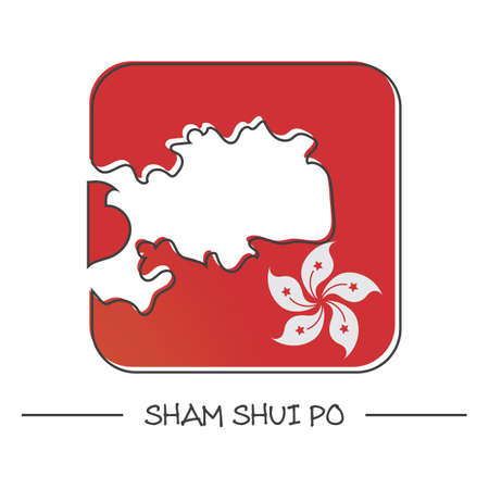 sham: map of sham shui po