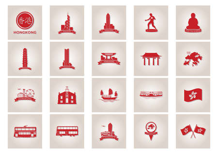 hong kong skyline: collection of hong kong icons