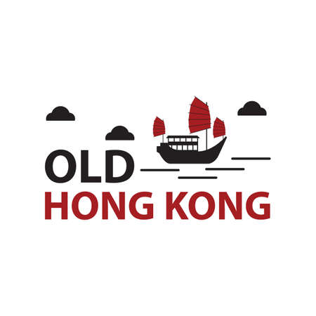 junk boat: old hong kong