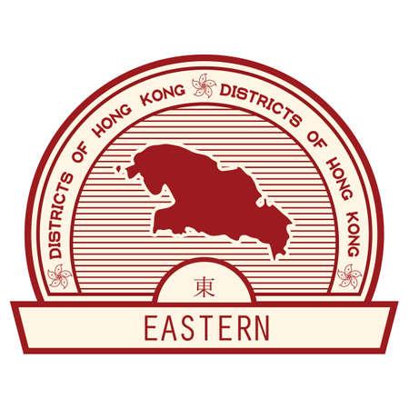 eastern: eastern hong kong map