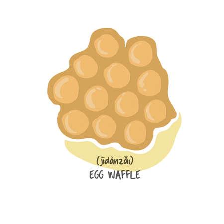 hong kong street: egg waffle Illustration