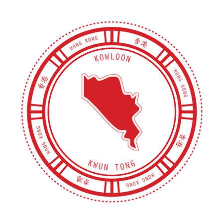 tong: kwun tong state map