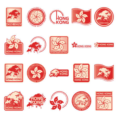 people's republic of china: hong kong label and stamp set Illustration